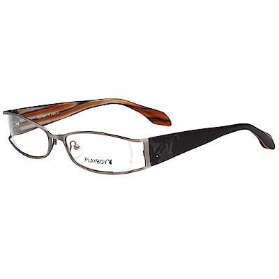 PLAYBOY 光學眼鏡 (消光銀)PB82137