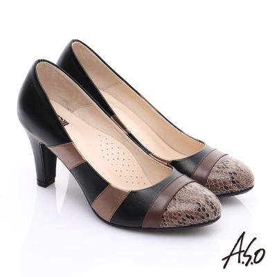 A.S.O 減壓美型 真皮雙色拼接動物壓紋窩心高跟鞋 咖啡