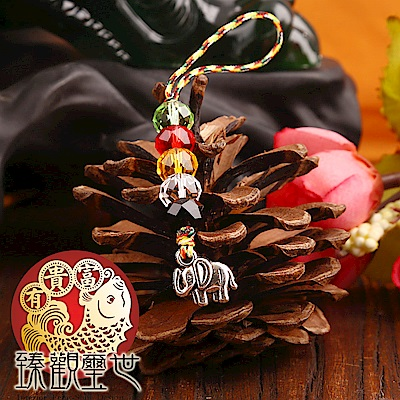 吉祥如意 五色繩彩珠吊飾 含開光 臻觀璽世