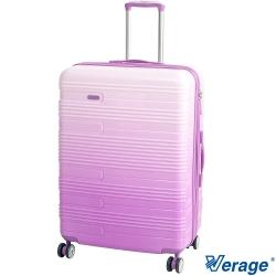 Verage~維麗杰 28吋漸層鋼琴系列旅行箱(紫)