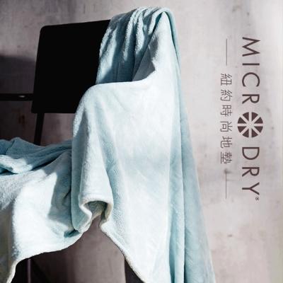 MicroDry 舒適快乾大浴巾1件-天際藍