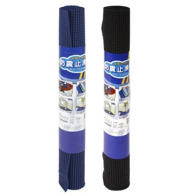 HIKARI日光生活  止滑墊 / 30 x 250CM / 黑、寶藍(隨機出貨)