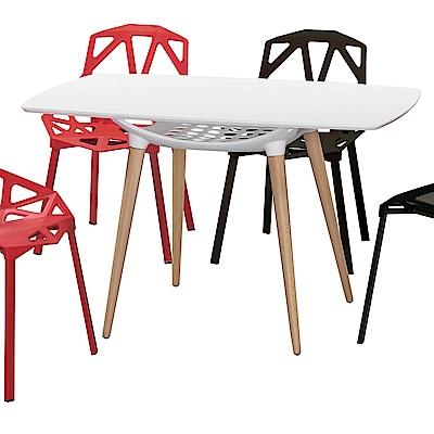 H&D 蓋希爾白色造型桌 (寬120X深80X高72cm)