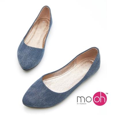 mo.oh - 丹寧牛仔布尖頭平底鞋娃娃鞋-牛仔藍