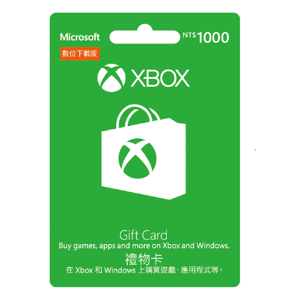 Microsoft微軟 ESD-XBOX禮物卡 NT1000 下載版