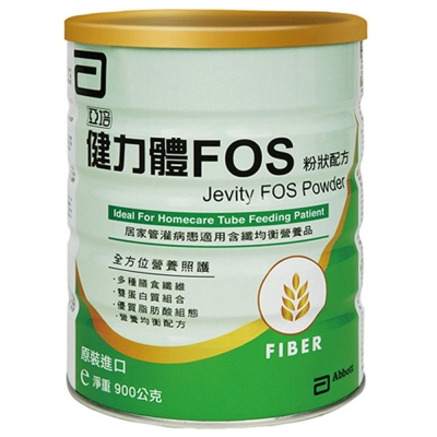 亞培健力體FOS粉狀配方900g x 2入 優惠價