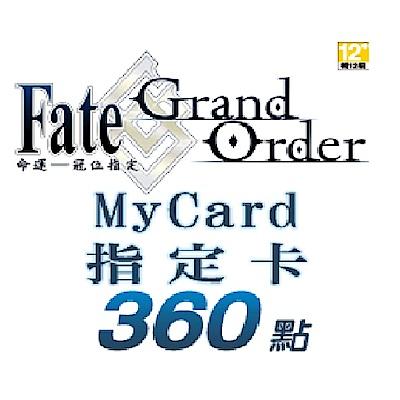 MyCard-FGO指定卡360點