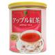 MT 紅茶罐[蘋果] (380g) product thumbnail 1