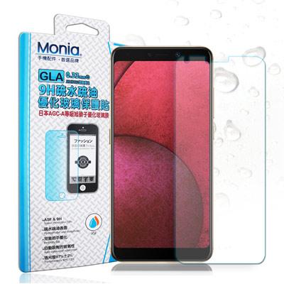 MONIA SUGAR C11s 日本頂級疏水疏油9H鋼化玻璃膜