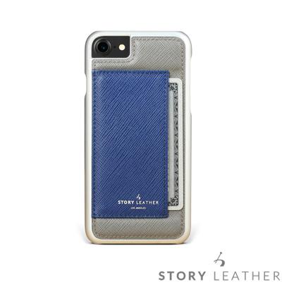 STORYLEATHER i7 / i8 4.7吋 手機殼 十字紋鐵灰現貨