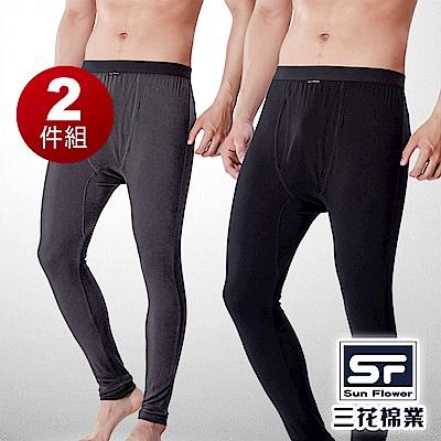 Sun Flower三花 急暖輕著機能保暖褲.發熱褲(2件組)
