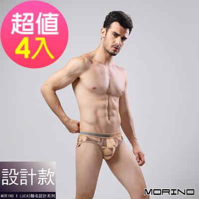 男內褲 設計師聯名-幾何迷彩時尚三角褲 棕(超值4入組)MORINOxLUCAS