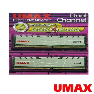 UMAX  DDR4 2400  16GB(8GBx2)含散熱片-雙通道 桌上型記憶體