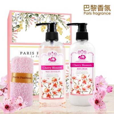 paris fragrance巴黎香氛 甜美夢香櫻花植萃禮盒