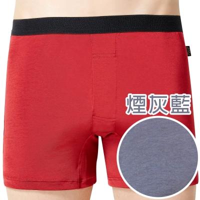 SOLIS 科技型男STRATA系列M-XXL素面合身四角男褲(煙灰藍)