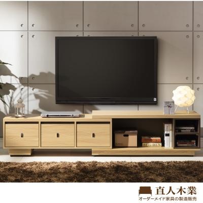 日本直人木業-LEON簡約伸縮150CM到230CM電視櫃