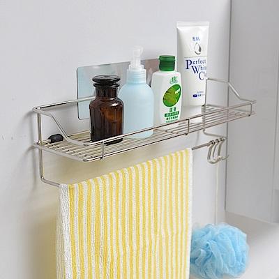 樂貼工坊 瓶罐架/毛巾架/浴室收納/金屬貼面(2入組)-39x11x10