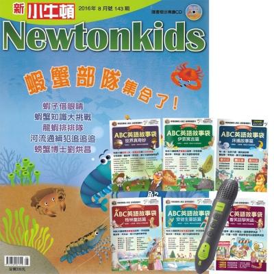 新小牛頓 (1年12期) 贈 ABC英語故事袋 (全6書) + LivePen智慧點讀筆