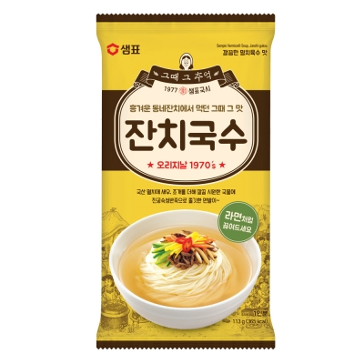 韓國膳府 小魚乾風味麵(113g)