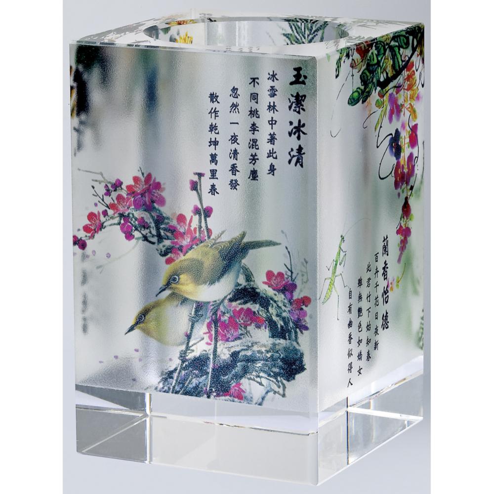 開運陶源【四君子(梅蘭竹菊) 】 水晶筆筒加旋轉木座