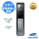 SAMSUNG三星-SHS-P717-密碼感應卡鑰