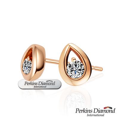 PERKINS 伯金仕 - Drop系列 14K玫瑰金鑽石耳環