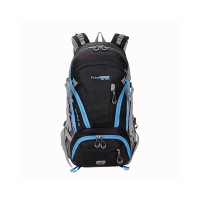 FK0212 BK黑色 可擴充休閒背包/登山包  45L