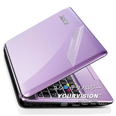 Lenovo ideaPad Z360 13.3吋專用機身保護膜(貼)