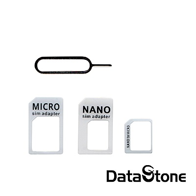 DataStone 手機SIM多用途轉接卡 四合一套裝(含退卡針)x1套
