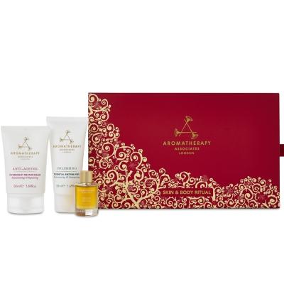 AA 極致亮顏護膚禮盒 (Aromatherapy Associates)