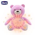 chicco彩虹投射甜蜜晚安熊(粉紅)