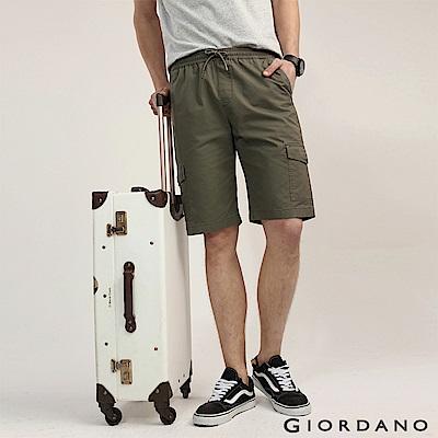 GIORDANO 男裝鬆緊腰綁帶口袋卡其短褲/工作褲-50 葡萄葉綠