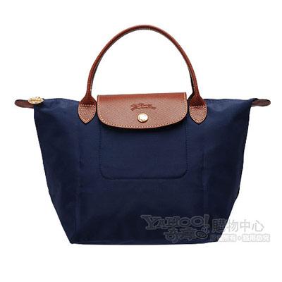 【Longchamp】折疊小型水餃包(短柄/海軍藍)