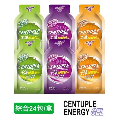 CENTUPLE ENERGY GEL千沛-能量包果膠 (綜合24包)