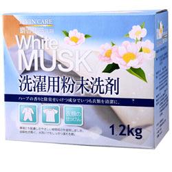 【LIVIN 'CARE】白麝香衣物濃縮洗衣粉1.2kg