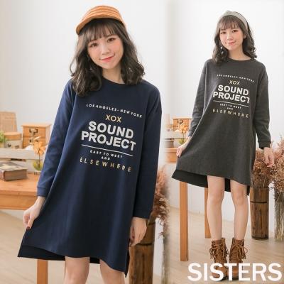 中大尺碼-XOX字母印花厚棉上衣-洋裝-SISTERS