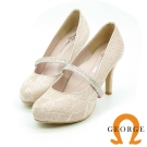 GEORGE-婚鞋系列-法式蕾絲可拆水鑽鬆緊帶真皮高跟鞋-粉色