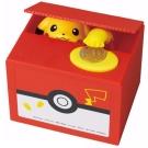 日本正版 皮卡丘 存錢筒/儲金箱 -376503