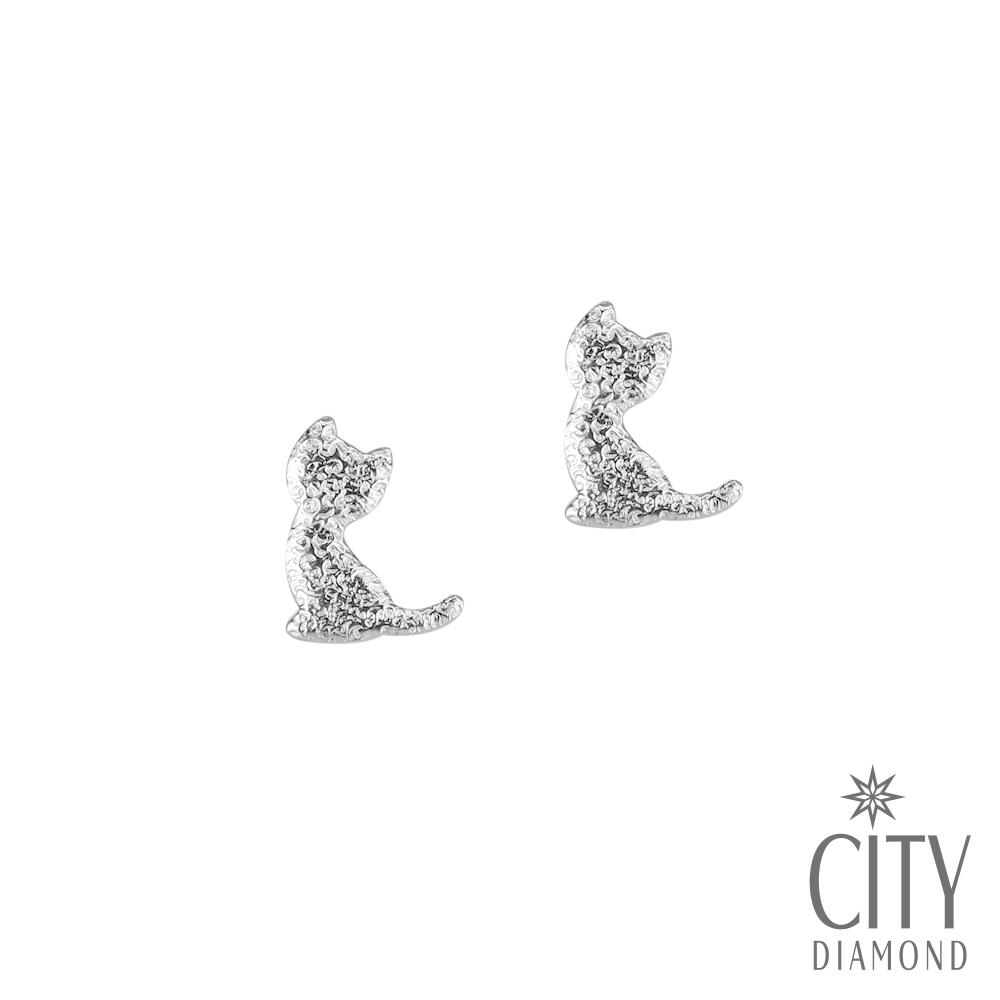 City Diamond引雅【東京Yuki系列】10K霧面喵喵壓花白K耳環