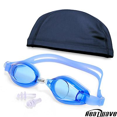 熱浪泳鏡-PP盒純矽膠眼罩+泳帽組