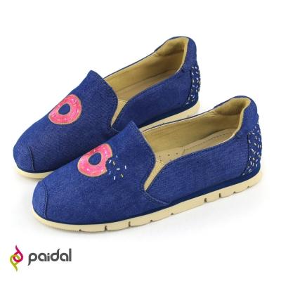 Paidal甜甜圈輕運動休閒鞋樂福鞋懶人鞋-牛仔藍