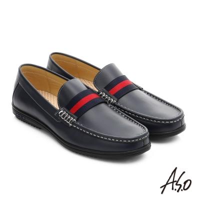 A.S.O 都會休閒 全牛皮彈力抗震直套式休閒皮鞋 藍色
