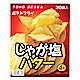 日本馬鈴薯片