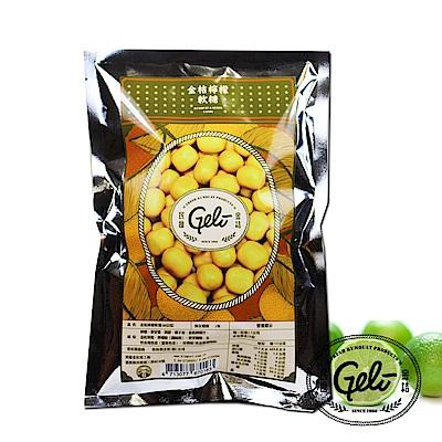 民雄金桔- 金桔檸檬軟糖(65g)