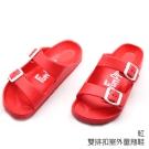 FunPlus+兒童款 雙排扣多功能童拖鞋-紅色