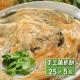 OEC蔥媽媽 自製豬油-九層塔蔥抓餅(25片/5包) product thumbnail 1
