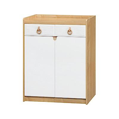 品家居 瑪希2.7尺雙色二門二抽鞋櫃-80x32x100cm免組