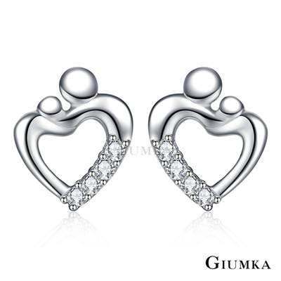 GIUMKA純銀耳環 守護真愛 愛心耳環針式-銀色