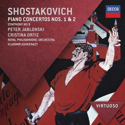 蕭士塔高維契-第一-二號鋼琴協奏曲-第九號交響曲