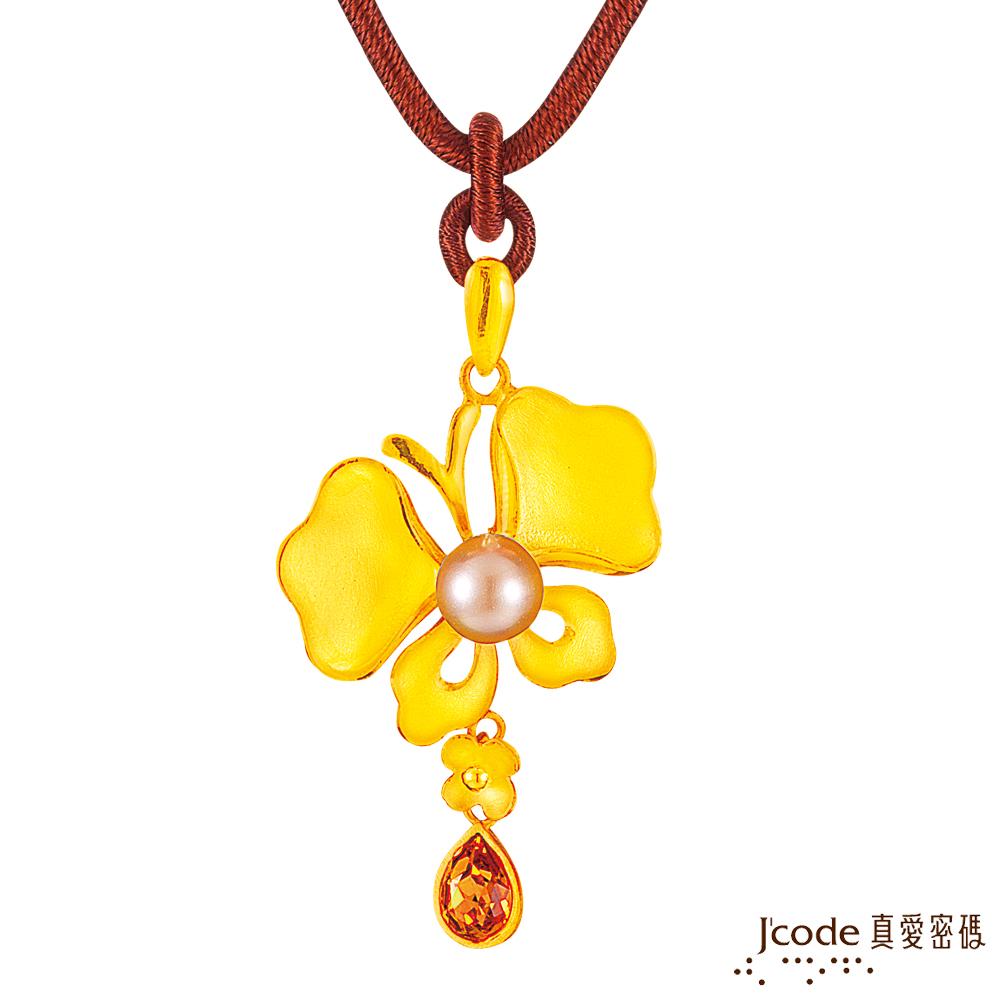 J'code真愛密碼 夢中蝶舞 純金+珍珠中國繩項鍊